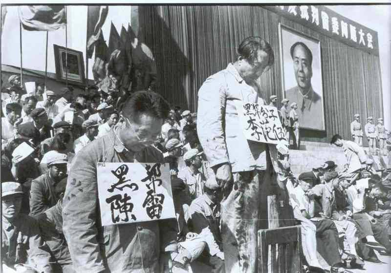 chinas catastrophic cultural revolution essay My youth in china: growing up in the cultural revolution the cultural revolution broke out  i wrote an essay critical of him.