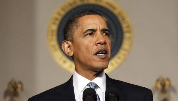 Обама заявил, что не доверяет России в Сирии