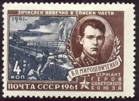 День Железнодорожных войск РФ