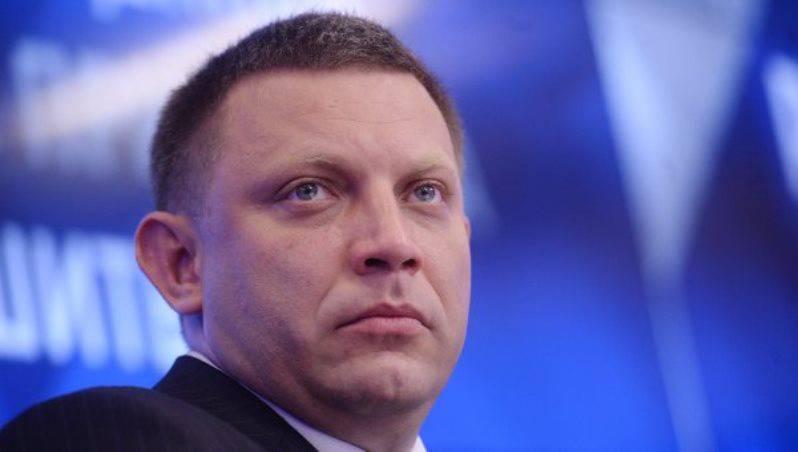 Захарченко: если ВСУ снова попробуют решить конфликт силой, то «пусть не жалуются потом, отступая к Киеву»