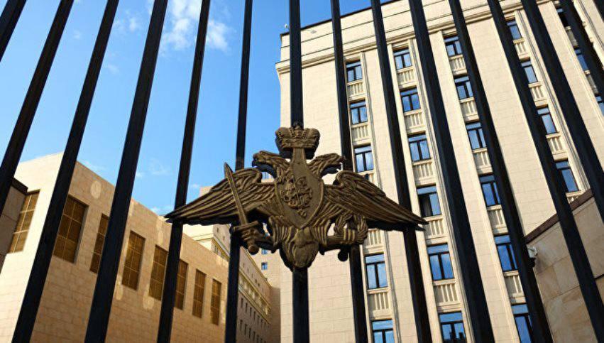 Латвия подтвердила получение отРФ предложения оконсультациях побезопасности