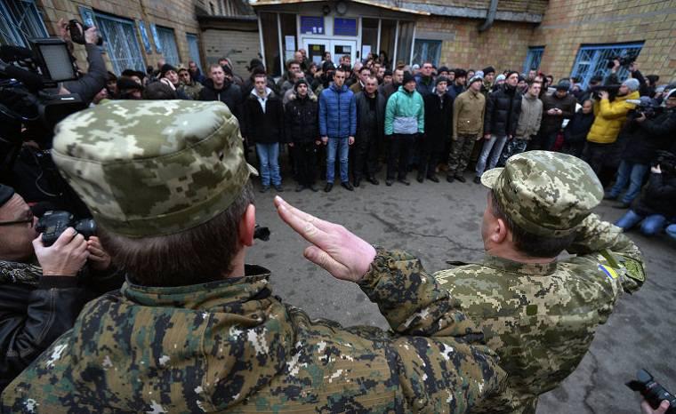 """На Украине испытывают способ """"скрытой"""" мобилизации"""