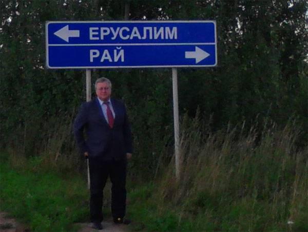 """Новые """"пророчества"""" о России: вымрут все... как динозавры"""