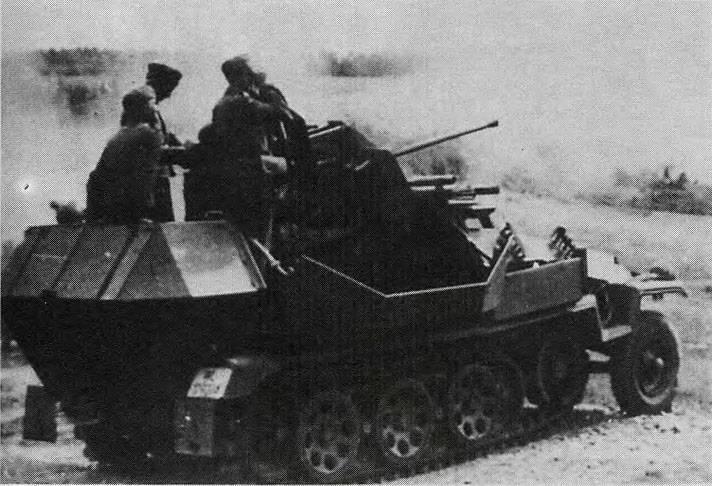 Зенитная самоходная установка Sd.Kfz.251/17 (Германия)