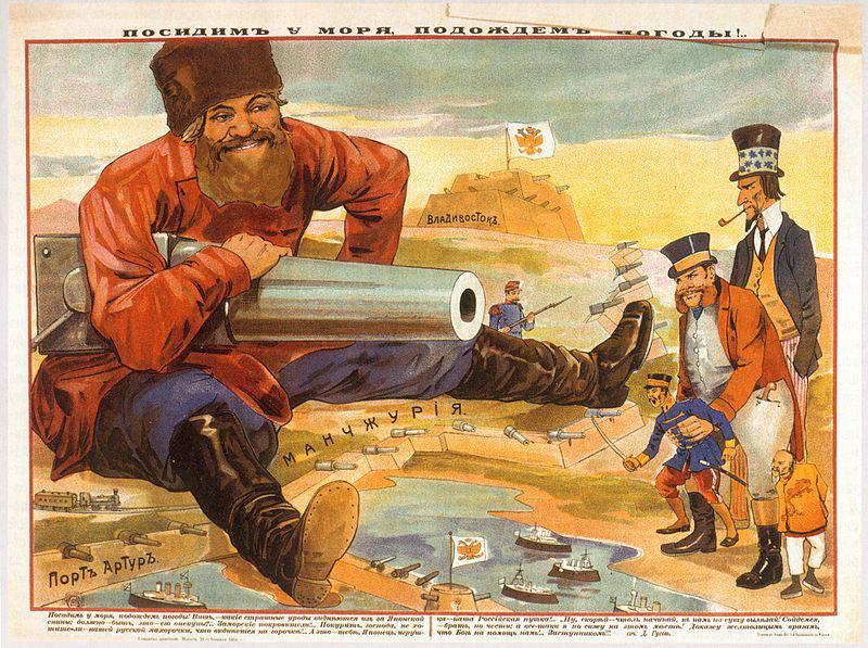 «Желтороссия». Как Россия пыталась стать «Великой Восточной империей»
