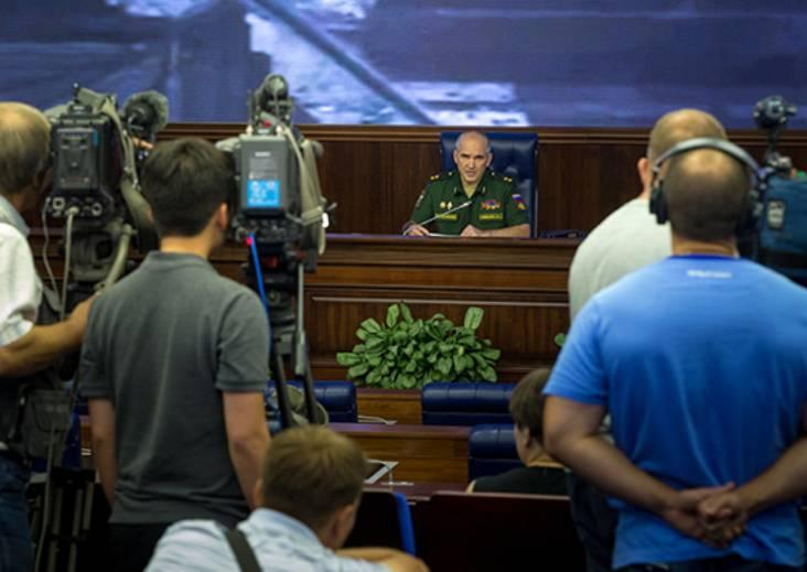 Генштаб ВС РФ о ситуации в районе Алеппо