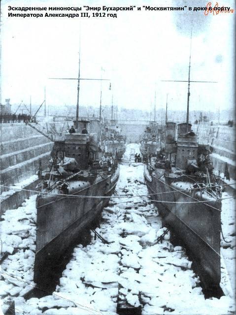 Минные крейсеры типа «Финн»