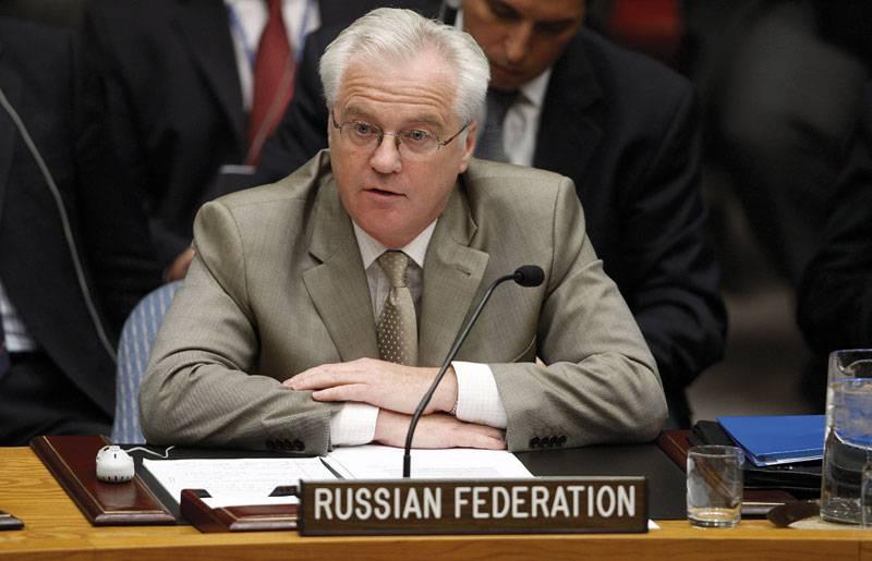 Виталий Чуркин прокомментировал итоги закрытого заседания Совбеза ООН по Крыму