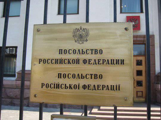 СМИ: Россия может разорвать дипотношения с Украиной