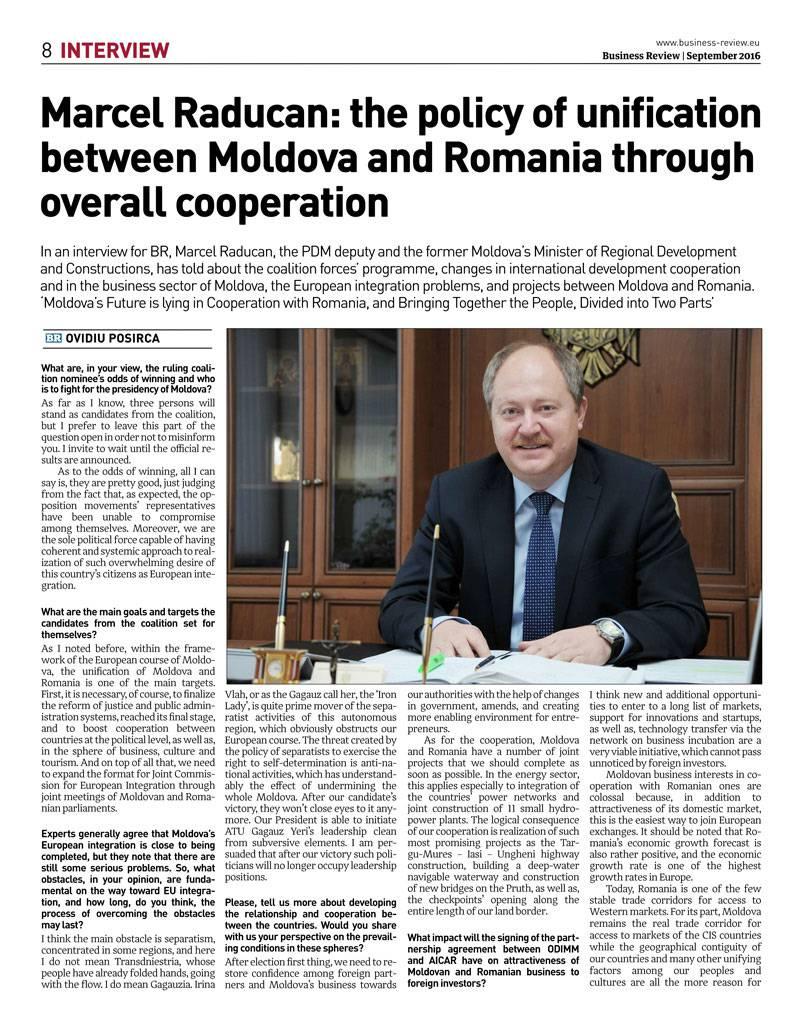 Марчел Рэдукан: курс на объединение Молдовы и Румынии посредством всеобъемлющего сотрудничества