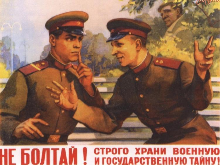 Война в Крыму? Школа диверсанта
