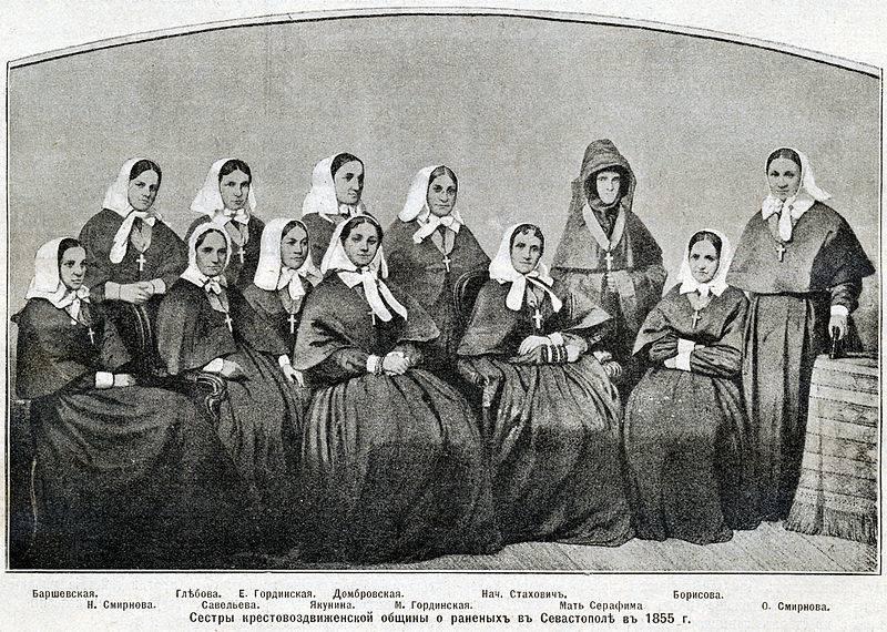 Милосердия сёстры