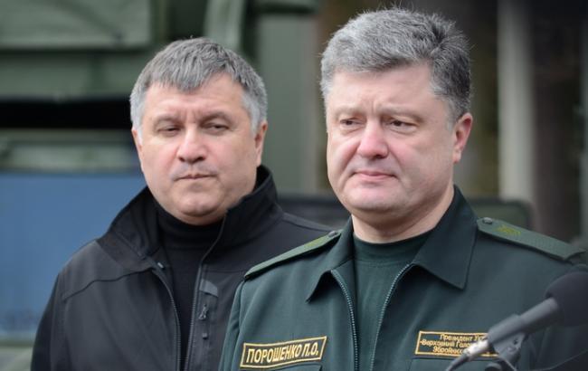 А ведь госпереворот в Киеве будет!..