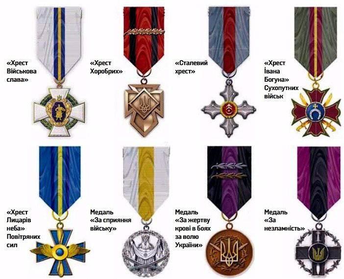 На Украине появится медаль за попадание в плен