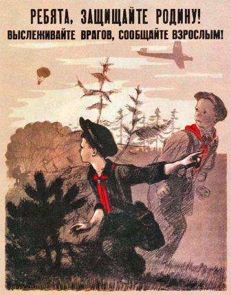 Борьба с воздушными десантами во Второй мировой