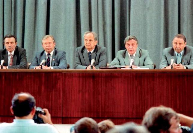 Юбилей ГКЧП: история тотального предательства народа политической элитой