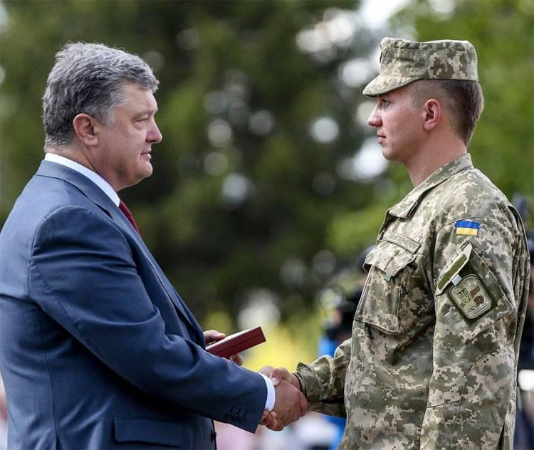 Американцы направили на Украину новую партию оружия