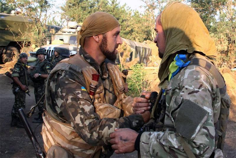 В Генштабе ВС Украины опубликовали очередной доклад по событиям под Иловайском