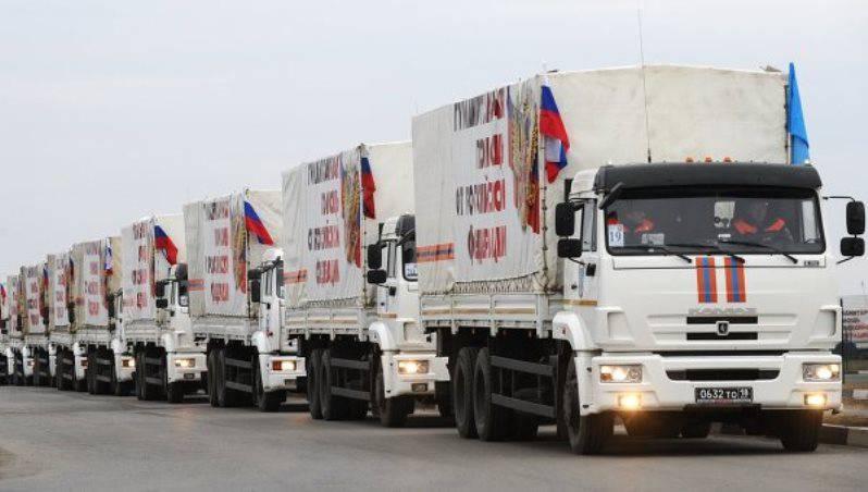 В России формируется новая колонна с гуманитарной помощью для Донбасса