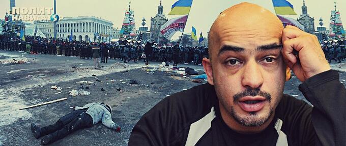 Евромайдан против Европы…