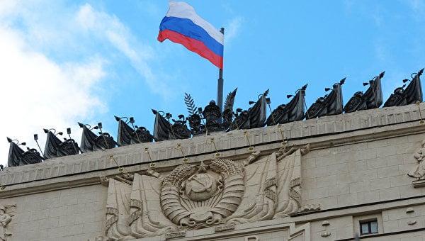 ロシアの国旗の日