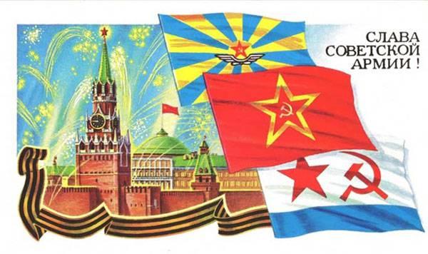 Порошенко заявил, что в СССР сочетание жёлтого и голубого цветов считалось криминалом
