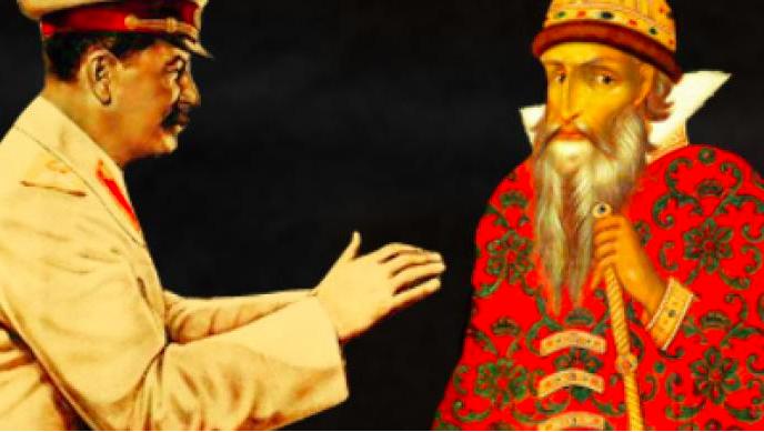 Первая информационная война. Легенды о «диких ордах московитов царя Иоанна Ужасного»