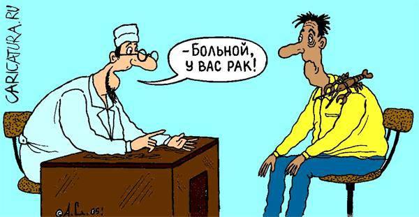 Больной, у вас Украина