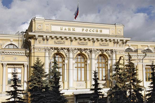 Светофор для кредитных рейтинговых агентств от Банка России