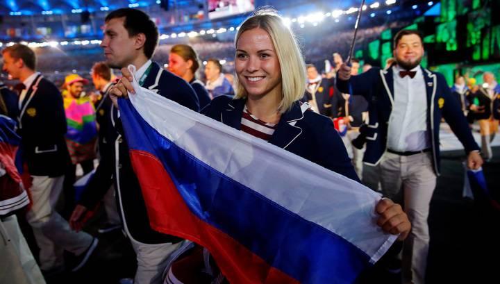 Олимпийская Голгофа России
