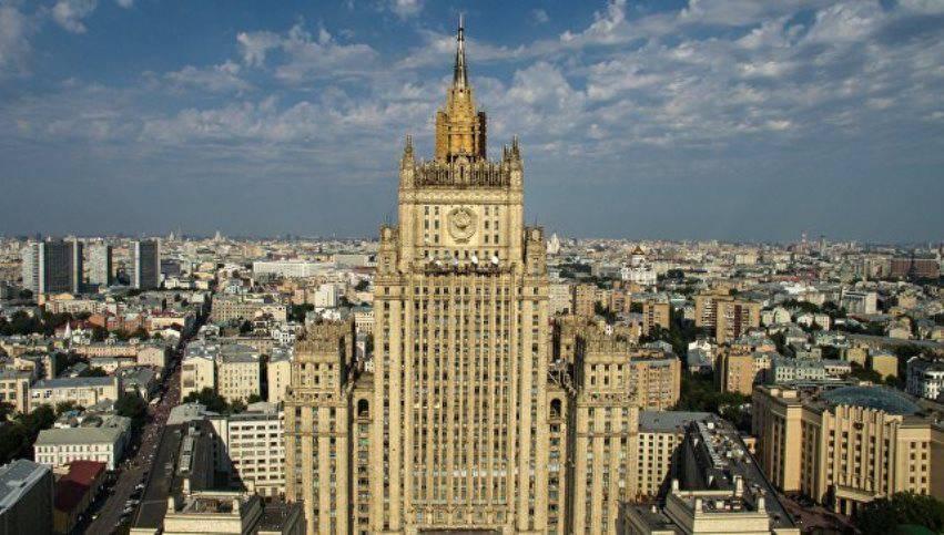 Претензии к Российской Федерации неуместны нафоне «послужного списка» США— МИДРФ