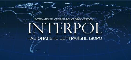 Интерпол отказал Киеву в объявлении глав ДНР и ЛНР в розыск