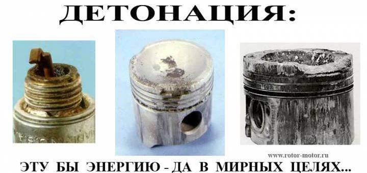 Кратко к вопросу о детонационых двигателях