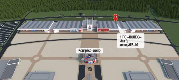Установка для утилизации медицинских отходов на форуме «АРМИЯ-2016»