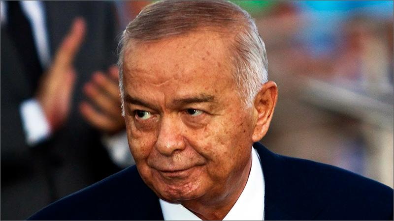 Агенстово Фергана: Умер Президент Узбекистана Ислам Каримов