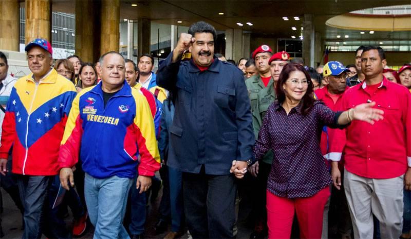 Власти Венесуэлы обвинили США в подготовке к госперевороту в стране