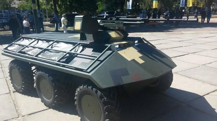 «Укроборонпром» представил боевую роботомашину