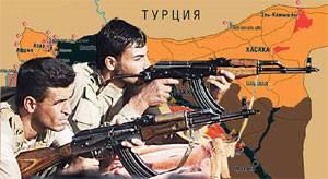 Курдская рулетка