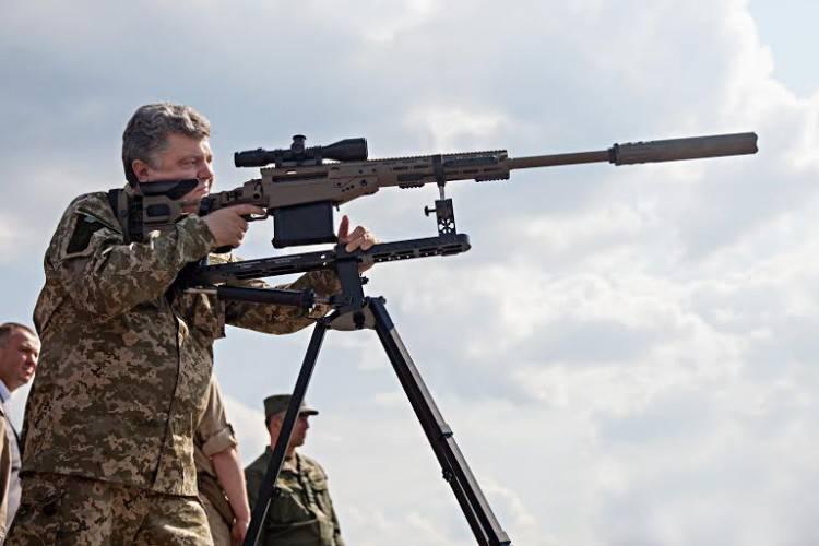The Nation: США превратили Украину в оружейный супермаркет