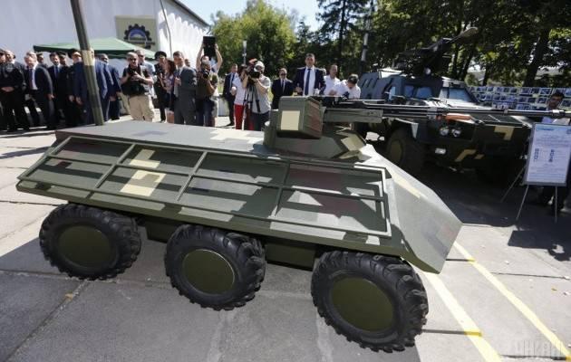 """Neu bei """"Ukroboronprom"""": Minipanzerwagen """"Phantom"""""""