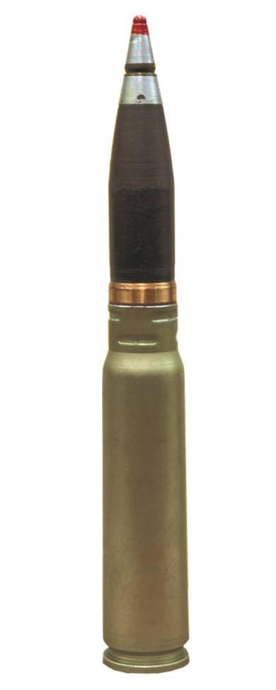 Поставлены на вооружение новые 30-мм снаряды