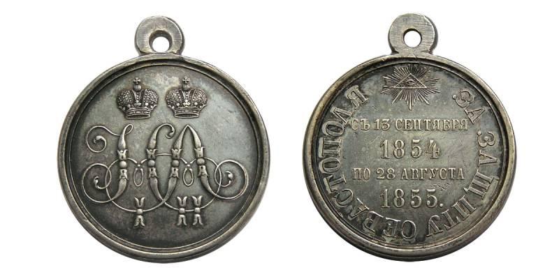 Медали николаевской эпохи: от польского восстания до крымской войны