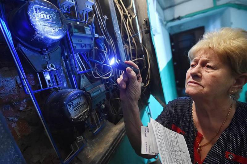 В Москве расследуется дело в отношении бывшего руководителя Региональной энергетической комиссии, завышавшего цены на услуги ЖКХ