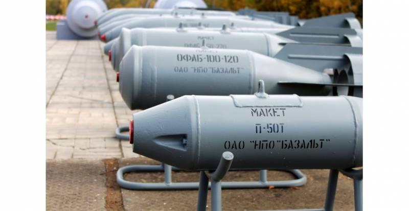 Проведены испытания неконтактных взрывателей для авиабомб