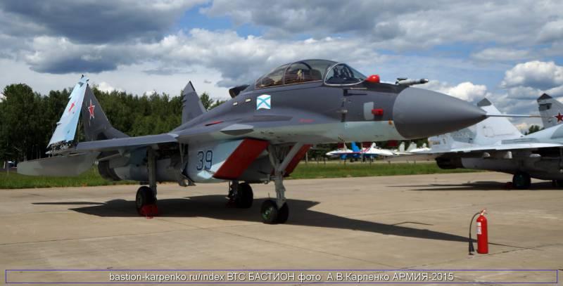 МиГ-29КР впервые совершил посадку на палубу «Адмирала Кузнецова»