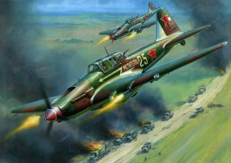 Взаимодействие штурмовой авиации и наземных войск в годы войны