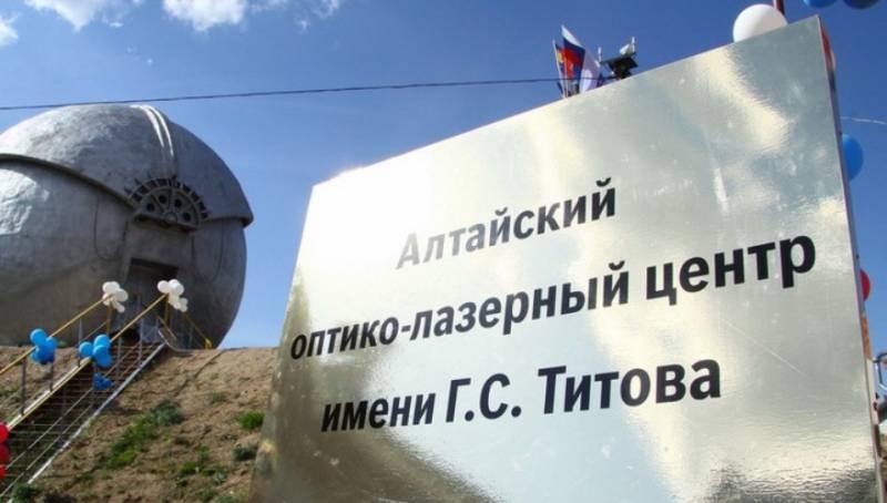 Комплекс контроля космического пространства в Алтайском крае поставлен на боевое дежурство