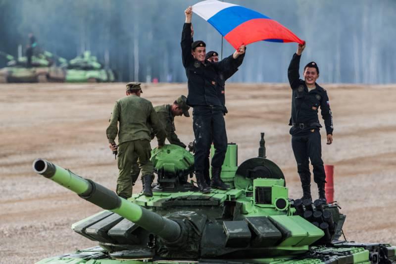 Главный кубок Армейских игр вручён российской команде