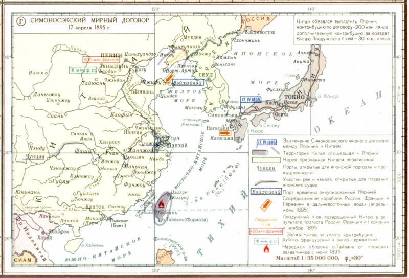 Как Россия бросила вызов Японии