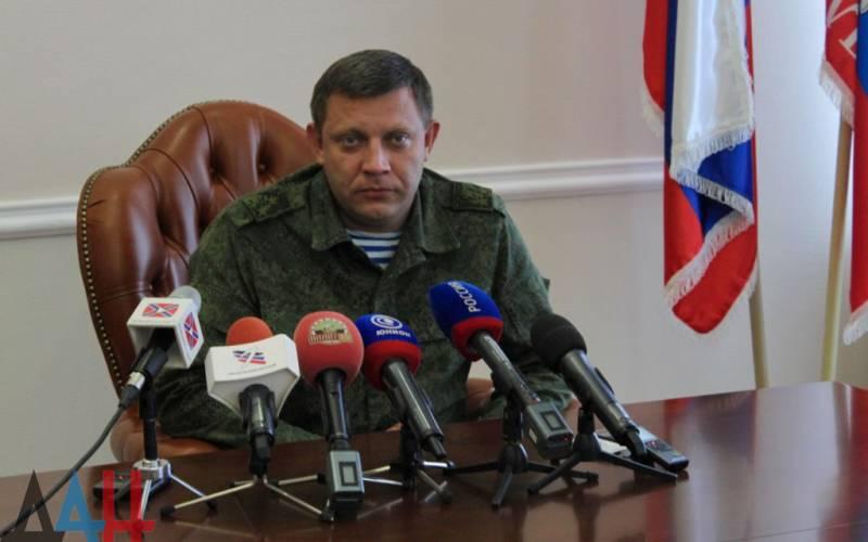 Захарченко: армия ДНР готовится к отражению наступления ВСУ на трёх направлениях